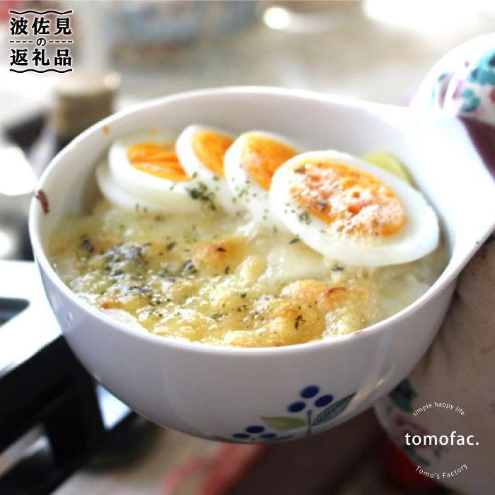 【ふるさと納税】VA14 【波佐見焼】耐熱・多機能食器「FAN CUP」6柄セット【陶芸ゆたか】