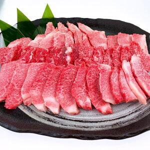 【ふるさと納税】黒毛和牛 カルビ焼肉 合計600g 300g×2パック 小分け A4等級〜A5等級 焼肉用 カルビ お肉 国産 冷凍 送料無料
