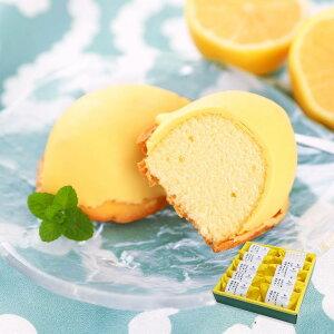 【ふるさと納税】あじわい檸檬ケーキ10個入り レモンケーキ レモン風味 ギフト 焼き菓子 洋菓子 お取り寄せ スイーツ お菓子 送料無料