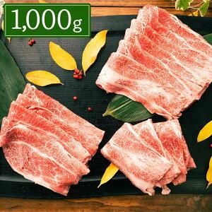 【ふるさと納税】熊本県産 黒毛和牛 和王 上ロース薄切り 1000g (500g×2) 和牛 肉 牛肉 牛 お肉 A4 A5 薄切り うす切り スライス ロース 冷凍 国産 送料無料