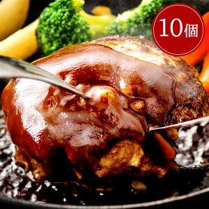 【ふるさと納税】熊本県産 GI認証取得 くまもとあか牛 ハンバーグ 合計1.5kg 150g×10個 10食分 あか牛100%使用 惣菜 洋食 牛肉 牛 冷凍 国産 送料無料