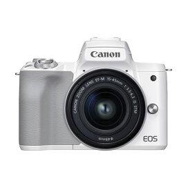 【ふるさと納税】キヤノンミラーレスカメラ EOSKissM2・レンズキット(ホワイト)