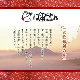 宮崎県産うなぎの蒲焼2尾