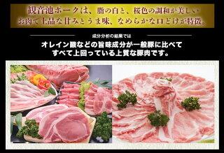 都城産「観音池ポーク」小間切ぶぅぶぅ5.2kgセット