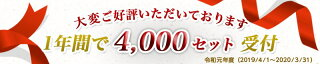 島津甘藷 熟成紅はるか 10kg(2L〜2S)
