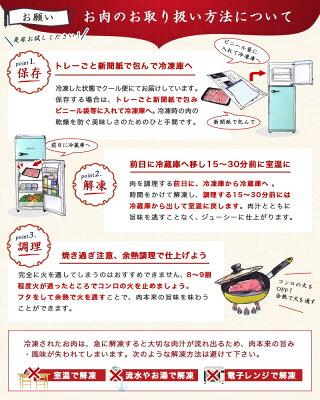 都城産「前田さん家のスウィートポーク」バラエティ&しゃぶしゃぶ4kgセット