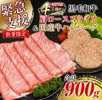 宮崎牛モモスライス500g