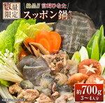 【ふるさと納税】大人気!!戸村特製味付け若鶏モモ肉(計2.5kg)