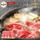 【ふるさと納税】JAこゆ牛(宮崎和牛)A4等級以上すき焼き肉(肩ロース)500g牛肉宮崎県新富町