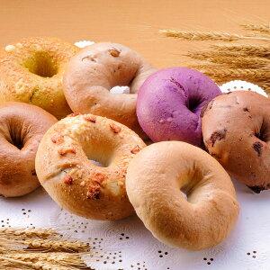 【ふるさと納税】添加物不使用 新富町産 小麦で作ったベーグル 全7種 20個入り プレーン ベーコンチーズ チーズカレー 紫いも くるみ シナモンレーズン チョコ ふっくらもちもち 冷凍 宮崎