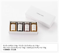 【ふるさと納税】プレミアムコンフィチュール3本セット&マンゴーハチミツ人気の一品!