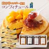 コンフィチュール(ジャム)3本とマンゴー蜂蜜セット-21