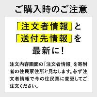 【ふるさと納税】セット内容リニューアル!参協味蕾豚生ハムセット30年10月発送分ふるさと納税で大人気!