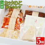 たけのこ詰合わせAセット【上野食品】1-11