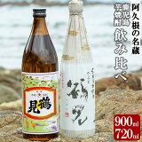 大石酒造呑み比べBセット【岩酒店】2-17