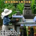 ご先祖さまの墓守り【シルバー人材センター】5-9