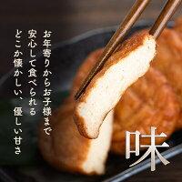 【ふるさと納税】薩摩川内名産なつかしの味薩摩揚げ(さつまあげ)つけあげせんだいつけあげ31枚揚げ物練り物おでんおつまみ寺山アトスフーズ
