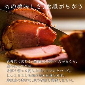 【ふるさと納税】鹿児島県産の焼豚大ブロック<計1kg(2本合計)>詰め合わせ新鮮な豚肉をロースターで焼き上げた熟成チャーシュー!お中元・お歳暮、ギフトや贈答にも!【薩摩ファームブロスト】
