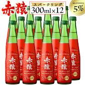 【ふるさと納税】赤猿スパークリング12本セット【小正醸造】