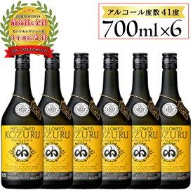 【ふるさと納税】日本初の樫樽貯蔵米焼酎メローコヅルエクセレンス6本セット(700ml×6本)【小正醸造】