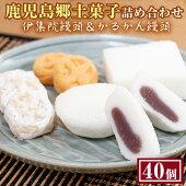 【ふるさと納税】ロールケーキ&マカロンセット【菓子工房タニヤマ】