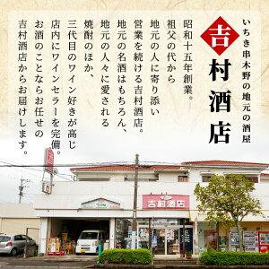 【ふるさと納税】薩摩本格芋焼酎こだわり・レギュラー飲み比べセット