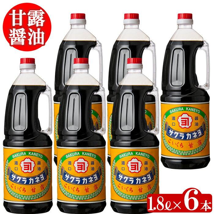 【ふるさと納税】醤油セットB【吉村醸造】