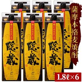 【ふるさと納税】焼酎 隠し蔵6本セット【吉村酒店】