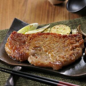 【ふるさと納税】豚ロースの西郷どん味噌漬け(7枚)