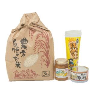 【ふるさと納税】【鹿児島県南さつま市産】お米3kg・豚みそ・季節のジャムセット