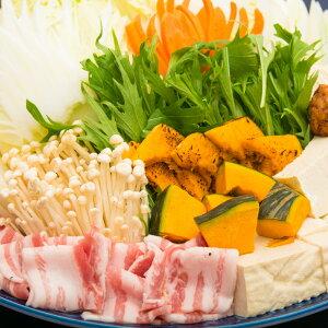 □【ふるさと納税】【南さつまのローカルフード】黒豚かぼちゃ鍋セット 4人前