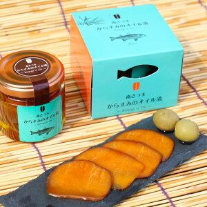 【ふるさと納税】【希少 高級珍味】鹿児島県産 特撰からすみオリーブ漬