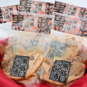 【ふるさと納税】【鹿児島県産】厚切り黒豚ロースみそ漬けセット(100g×5)