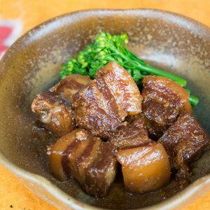 【ふるさと納税】黒豚の角煮セット(130g×3袋)