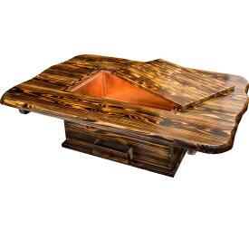 □【ふるさと納税】【家具職人が天然木で作りあげた】箱火鉢