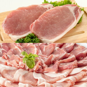 【ふるさと納税】【鹿児島県産】茶美豚の詰め合わせ(しゃぶしゃぶ/焼肉/とんかつ)3.6kg