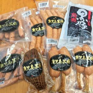 【ふるさと納税】【鹿児島県産】黒豚ウインナー詰め合わせ(5種)
