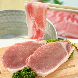 【ふるさと納税】【鹿児島県産】茶美豚 しゃぶしゃぶ用 & とんかつ用 1.8kg