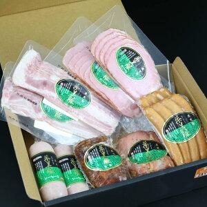 □【ふるさと納税】【鹿児島県産】茶美豚ロースハム 詰め合わせ(6種)