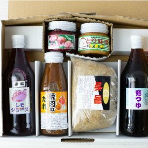 【ふるさと納税】【お取り寄せで大人気】鹿児島の麦味噌 ふるさと便セット