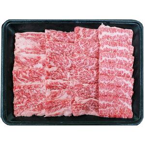 【ふるさと納税】【鹿児島県産】A5 黒毛和牛 霜降り焼肉用 400g