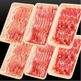 【ふるさと納税】■鹿児島県産豚3種類1.5kgセット