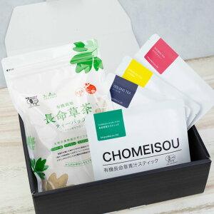 【ふるさと納税】【オーガニック健康茶】Dr.Itsukoオーガニックティー きまぐれチョイス60