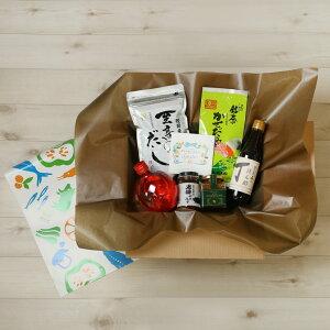【ふるさと納税】全国送料無料 特産品エールギフト(冬)
