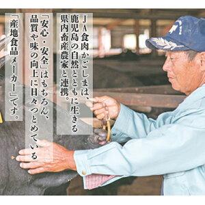 【ふるさと納税】A-24015等級の鹿児島黒牛と茶美豚のしゃぶしゃぶ焼肉セット(総1.8kg)【湧水町JAあいら】