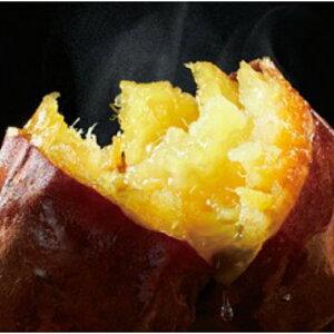【ふるさと納税】【13713】紅はるか冷凍焼き芋 3kg