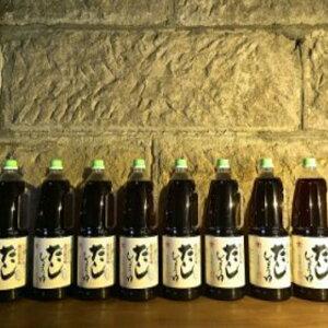 【ふるさと納税】【41237】丹念に丁寧にダシをとった鹿児島のだし醤油 1.8L×8本