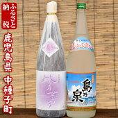 【ふるさと納税】焼酎セットE(島乃泉・紫育ち)