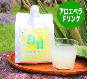 【ふるさと納税】琉球アロエの有機アロエベラ・ドリンク パウチタイプ3個セット