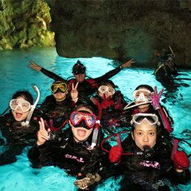 【ふるさと納税】ボートで行く『青の洞窟&クマノミポイント』ファンダイビング2本(3名様)